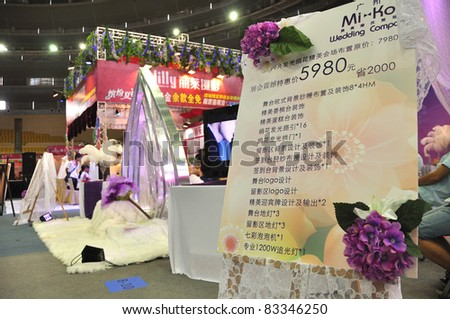 FOSHAN–AUGUST 20:Fall Wedding Expo 2011 at FoShan Stadium On August 20, 2011 in FoShan, China. More than 100 wedding photography, production planning companies took part.