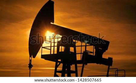 Fossil Fuel Energy, Oil Pump, Pumpjack, Old Pumping Unit, Jack Pump