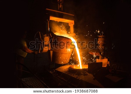 foundry cast iron production site Foto stock ©