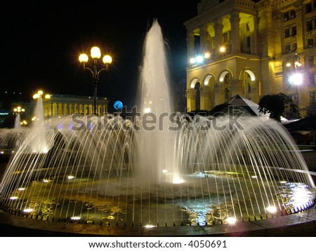 Fountain at Kiev's maidan