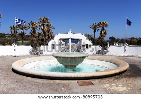 Fountain at the entrance of a luxury Summer resort at Kallithea, Rhodes island, (Summer vacation in Greece)