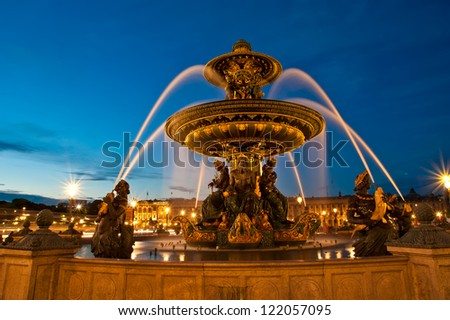 Fountain at the Place de la Concorde in Paris by night, France