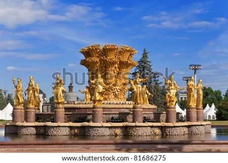 Fountain  Friendship of peoples, Vdnh (now Vvc), Moscow, Russia - stock photo