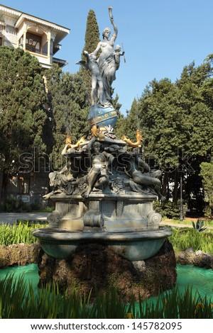 Fountain \