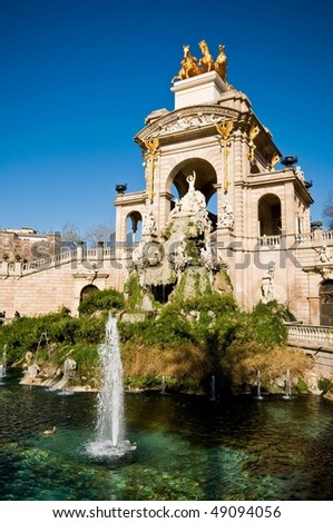 fountain in park De la Ciutadella in barcelona, catalonia, spain