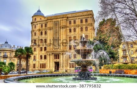 Fountain in Philarmonic gardens of Baku - Azerbaijan