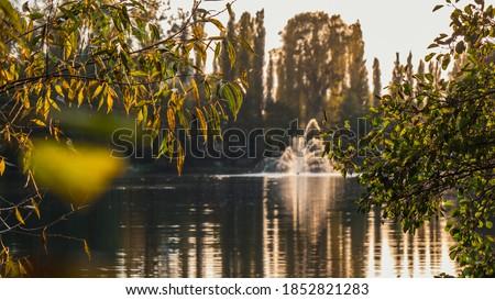 Fountain in 'Pusty Staw' (Empty Lake). Gdansk, Poland. Autumn scenery. Zdjęcia stock ©