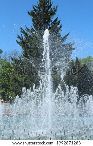 fountain in the Central Park of Tula