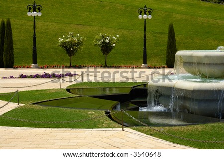 fountain of Baha'i Gardens, Haifa, Israel