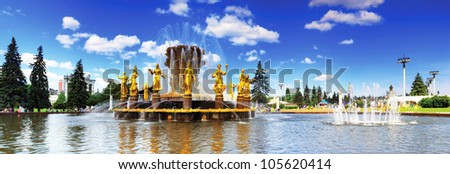Fountain of Friendship of Peoples. Moscow,ENEA. - stock photo