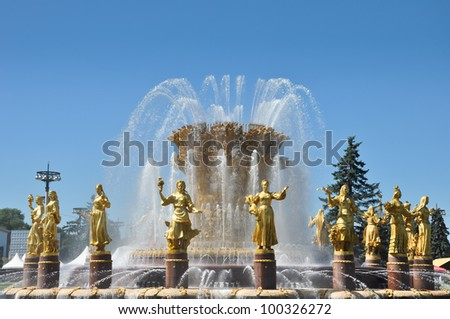 Fountain of Peoples Friendship