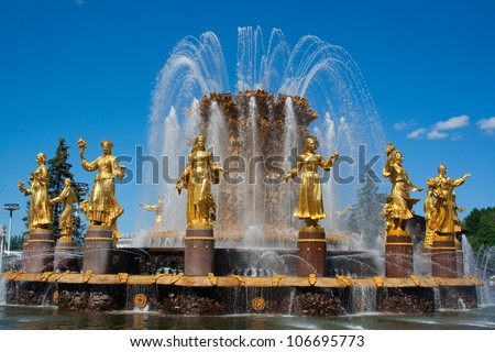 Fountain of peoples friendship, Moscow