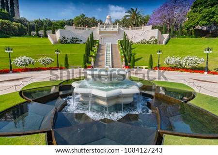 Fountain on the lower tier in Bahai Gardens Haifa, Israel.
