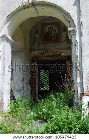 Fragment of abandoned half-ruined medieval Orthodox church in Central Russia
