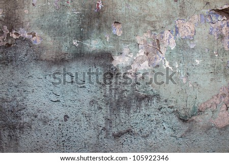 Fragment of an abstract wall close up - stock photo