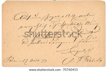 Fragment of an old handwritten letter. It was written in 1874. Rich stain and paper details. Can be used for background.