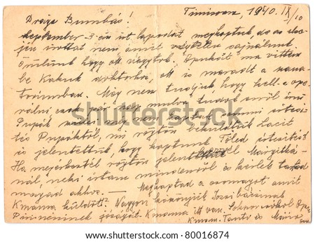 Fragment of an old handwritten letter written on the Romanian in 40s. Rich stain and paper details. Can be used for background.