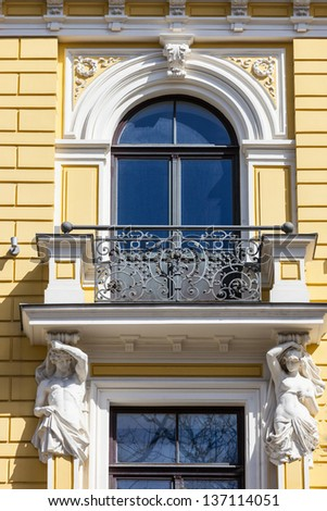 Fragment of Art Nouveau architecture style of Riga city , Latvia #137114051