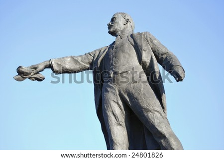 Fragment Of Bronze Sculpture In Style Of Socialist Realism. Stock ...