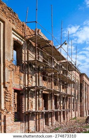 Fragment of building restoration