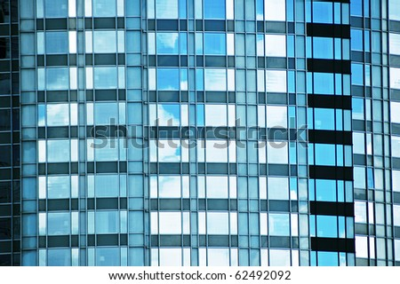 Fragment of glass facade office modern building