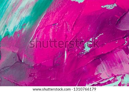 Fragment of multicolored texture painting oil on canvas. Abstract art background. Rough brushstrokes of paint. Closeup of a painting by oil and palette knife. Highly-textured, high quality details.