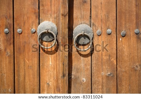 Fragment of old wooden door