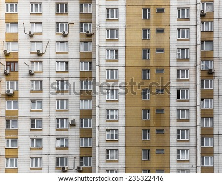Fragment of one of the serial high-rise apartment buildings in Moscow suburbs