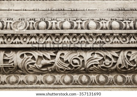 fragment of ornate relief