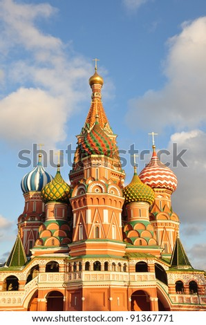 Fragment of St. Basil Cathedral in Moscow