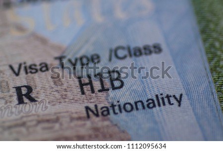 Fragment of Stamp H1B USA Worker Visa.  Сток-фото ©