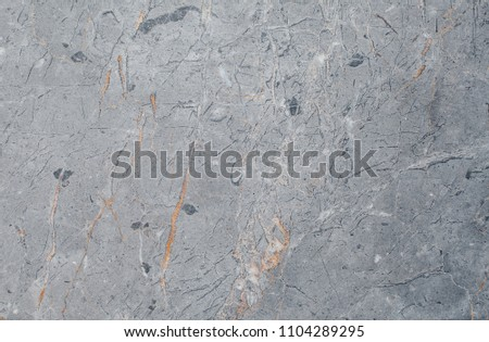 Fragment of stone texture with scratches and cracks. Natural Background. #1104289295