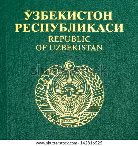 Fragment of the Uzbekistan  passport cover