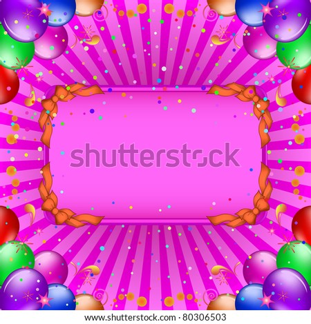 frame, coloured balloons and confetti on lilac background with beams - stock photo