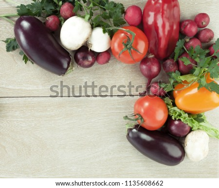 frame made of vegetables on wooden background. #1135608662