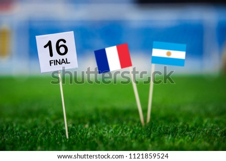 """France and Argentina football16-final, 30 June. White table with tittle """"16 FINAL"""" #1121859524"""