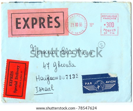 FRANCE - CIRCA 1966: An old used French envelope (campaign poster) and stamp sent from Paris to Haifa, series, circa 1966