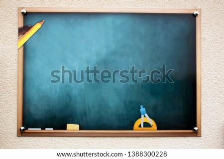 France kindergarten and primary school