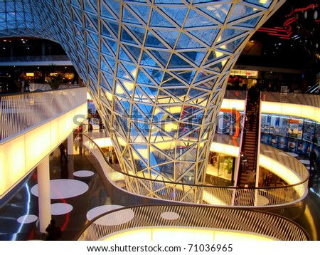 FRANKFURT AM MAIN, GERMANY - FEBRUARY 26: Opened on 26 February 2009, MyZeil is located right in the heart of Frankfurt on the Zeil shopping boulevard. It's been designed by Massimiliano Fuksas.