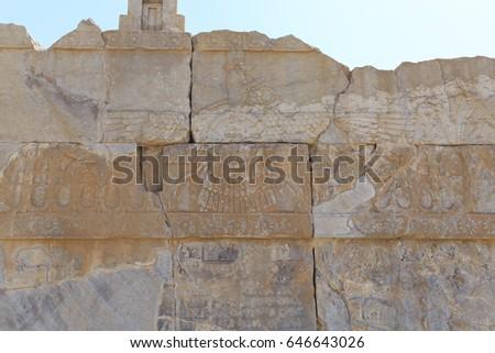 Fravashi at Persepolis or Takht-e Jamshid, 2500 years ago, Shiraz, Iran #646643026