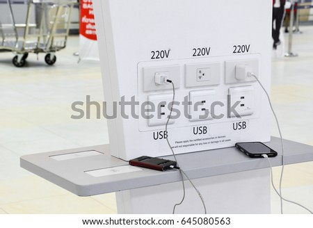 free battery charging station in the airport for traveler #645080563