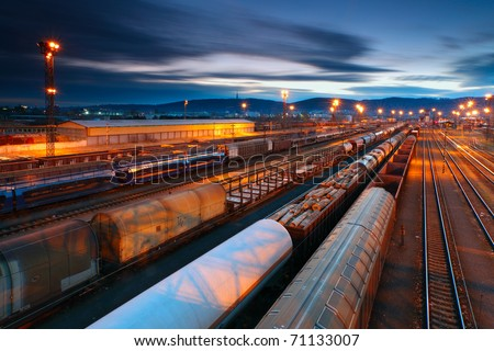 Freight Station with trains #71133007