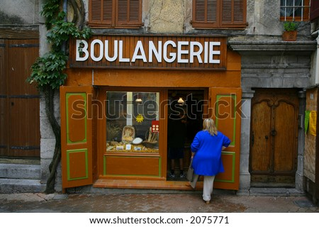 French bakery found in St. Andre, Provence, France