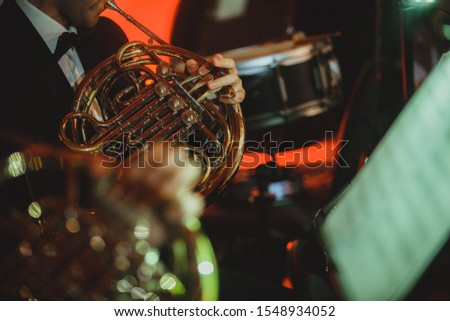 French horn musical instrument close-up #1548934052