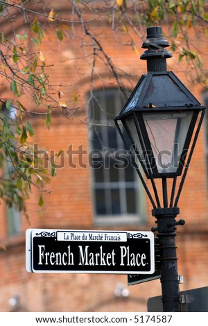 French Market Place sign in New Orleans in French Quarter - stock photo