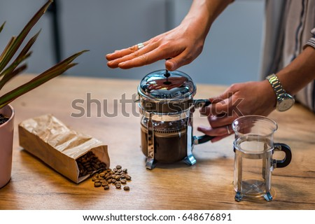 French press coffee #648676891