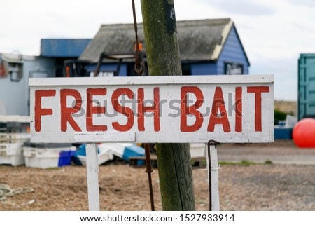Fresh Bait for Sale Sign on the roadside #1527933914