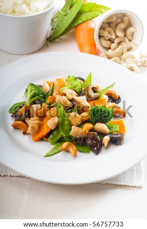 fresh chicken and vegetables stir fried with cashew nuts,typical chinese dish