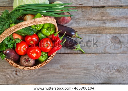 Fresh, delicious, bright vegetables. Organic healthy food background. Vegetables in the basket #465900194