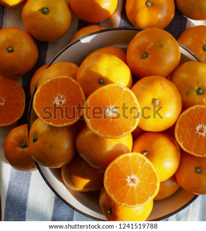 Fresh Korean fruit Jeju citrus, mandarin, tangerine   #1241519788